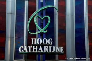 Oude logo Hoog Catharijne