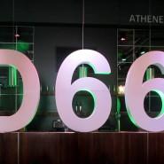 Het D66-congres